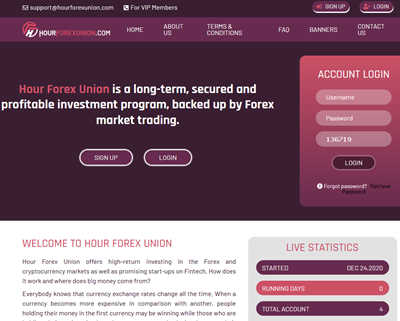 Hour Forex Union screenshot
