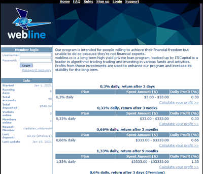 WEBLINE.CC screenshot