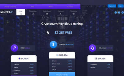 Cloud MIning Mineex screenshot