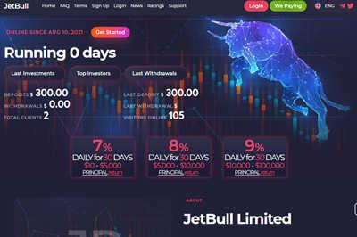 JetBull Limited screenshot