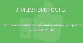 https://all-hyips.info/tempimg/7151lru.jpg
