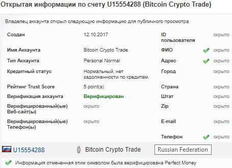 https://all-hyips.info/tempimg/7178pmru.jpg
