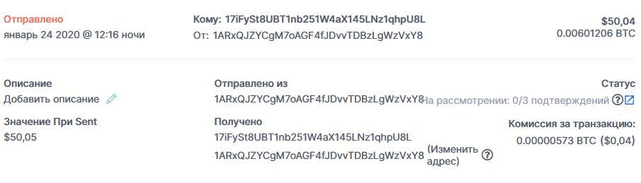 Bitcoinblock - bitcoinblock.cc 8659