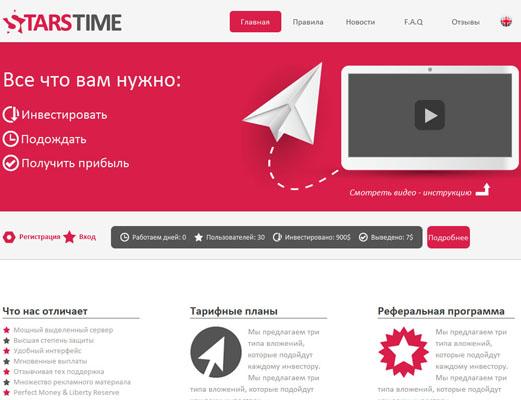 http://all-hyips.info/img/starstime.jpg